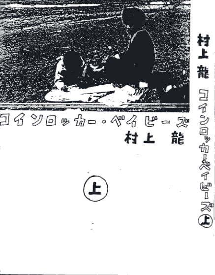 File0008