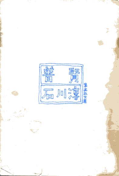 File0015