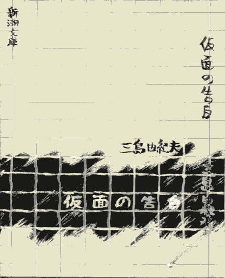 File0022
