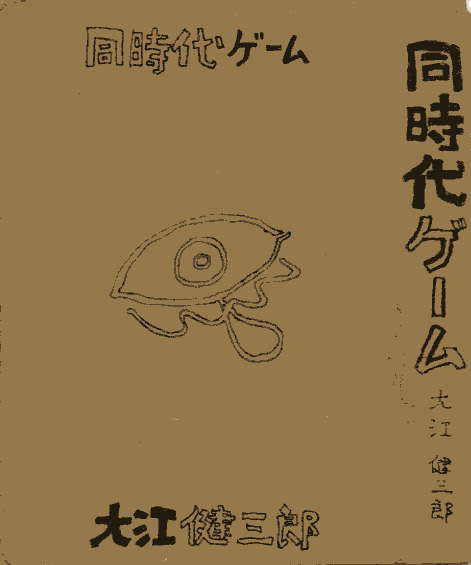 File0026