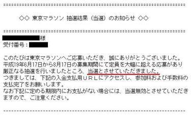 Tokyo_run_5