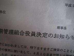 Img_yakuin