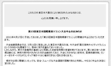 Higashinihonshinzen_5